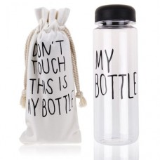 Бутылка для напитков My Bottle (чехол в комплекте), оригинал