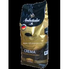 Ambassador Crema (Германия), 1 кг