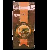 Кофе в зернах Віденська кава Арабика Австралия Скайбери 100г