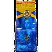 Кофе в зернах Royal Classic Bonen, 1 кг