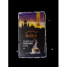 Кофе молотый Віденська кава Львівська Ранкова Кава, 250 г