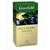 Чай пакетированный Blueberry Nights ТМ Greenfield 25 шт.
