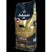 Кофе в зернах Ambassador Crema (Германия) 1 кг