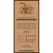 Кофе в зернах CoffeePub Black 1 кг