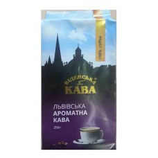 Кофе молотый Віденська кава Львівська Ароматна Кава, 250 г