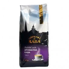 Кофе в зернах Віденська кава Львівська Ароматна Кава, 1 кг