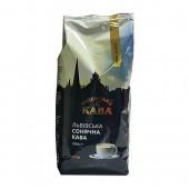 Кофе в зернах Віденська кава Львівська Сонячна Кава, 1 кг