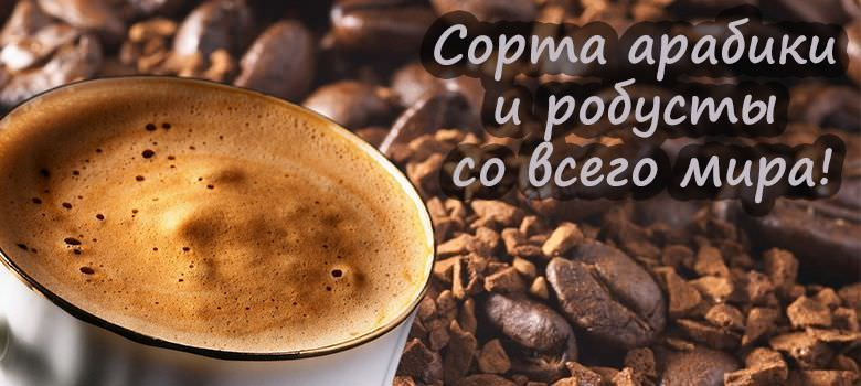 купить молоко кофе