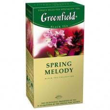 Чай пакетированный Spring Melody ТМ Greenfield 25 шт.